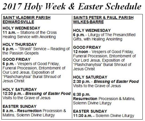 2017_Schedule_Holy_Week_WB_EDW