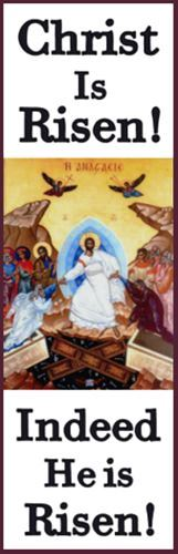 CHRIST IS RISEN BANNER