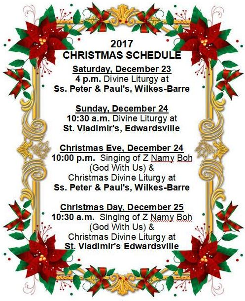 2017 Christmas Schedule Edwardsville Wilkes-Barre