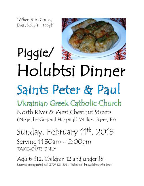 Piggie Dinner Flyer